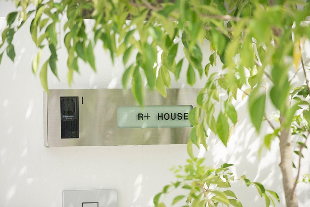 「R+house鹿児島北」が土地選びをサポート