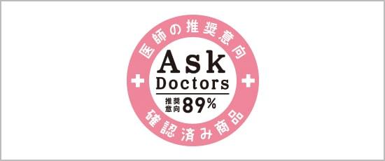 AskDoctors評価サービスによる認定取得について